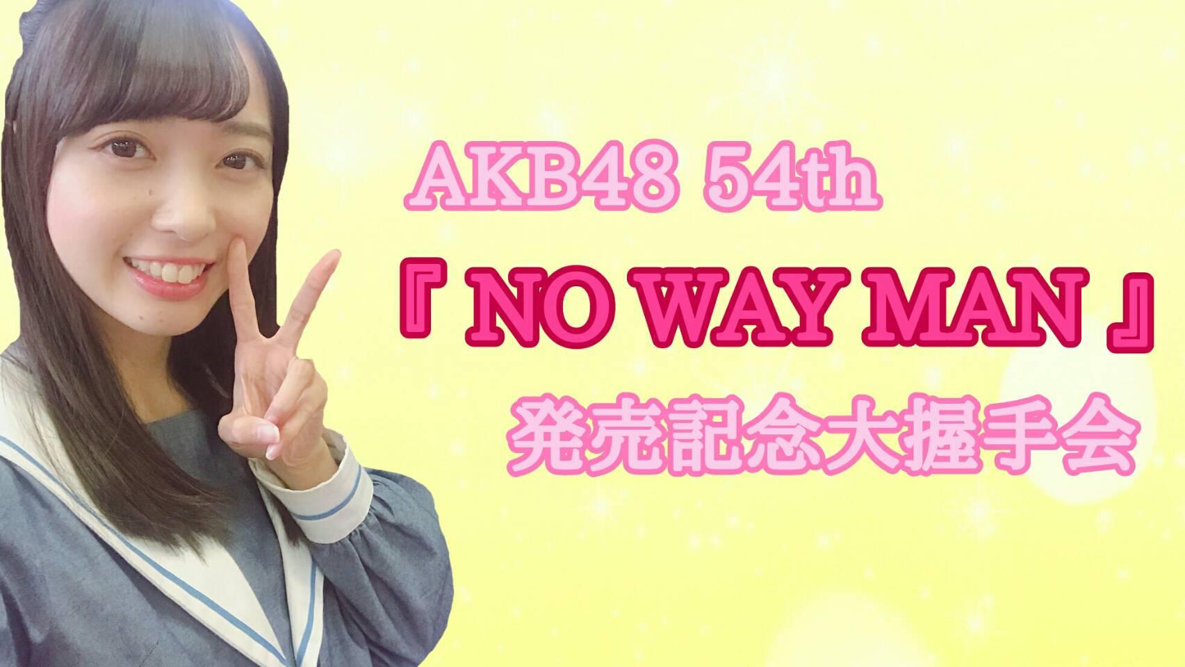AKB48-54th