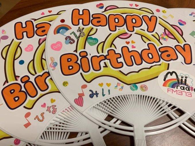 うちわ Happy Birthday面